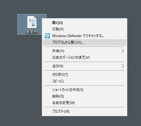 エクセル pdf 容量 減らす